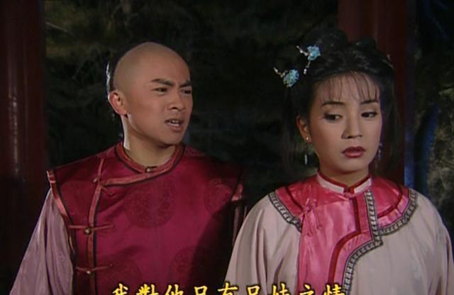 """永琪跟小燕子表白时,谁注意到紫薇这句恶心话了?""""塑料""""姐妹情"""
