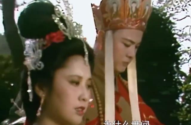 《女儿国》出剧版,情情爱爱成主线,男主造型是认真的吗?