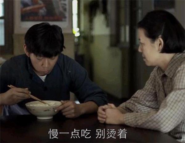 父母爱情:她明白江昌义是无辜的,给了江昌义第一份温情!