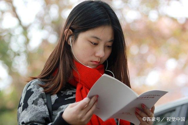 应届毕业生报考教师资格证需要什么条件?