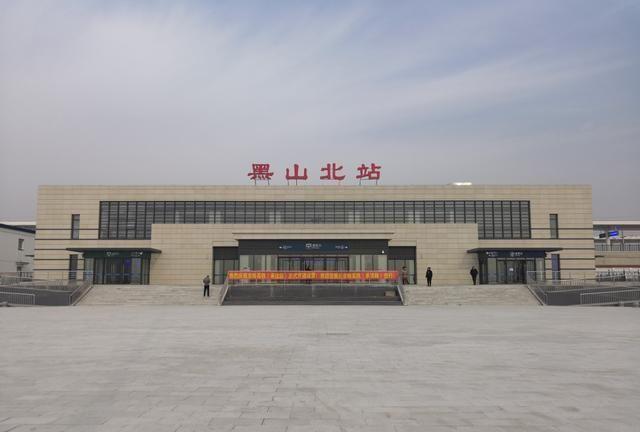 京沈高铁将改变锦州黑山人的出行方式,直通东北四大城市和北京