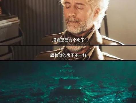 《盗墓笔记》为什么裘德考会说只有吴邪和张起灵才能进张家古楼?