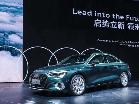 全系1.4T发动机 奥迪A3L售价曝光:中配22.98万元