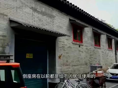 霍启刚郭晶晶北京的豪宅,距离天安门1公里,如今价值不可估量!