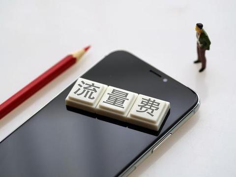 """中国移动做出""""改变"""",老用户纷纷选择留下,但愿没有套路!"""