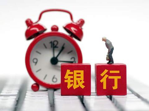 春节前后将进行面试?你收到青海银行/建行的面试通知了吗?