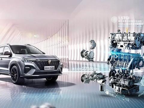 智联专访丨未来插混车全面取代燃油车?上汽荣威给出一个肯定答案
