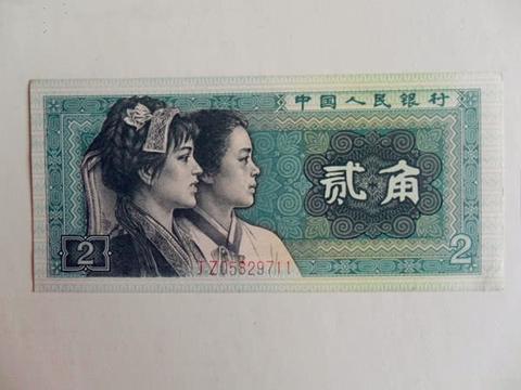 已经退市的2角纸币,这张价值19800元,不要随手花掉!