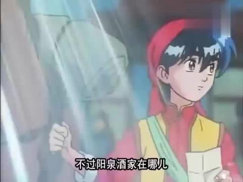 中华小当家:小当家来到广州,广州太大了,找不到阳泉酒家餐馆