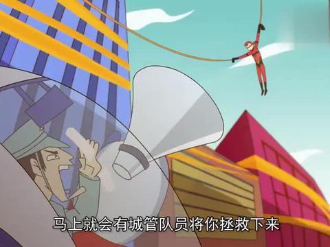 快递侠:超人不是会飞,为啥还坐地铁,难道战斗力有限制