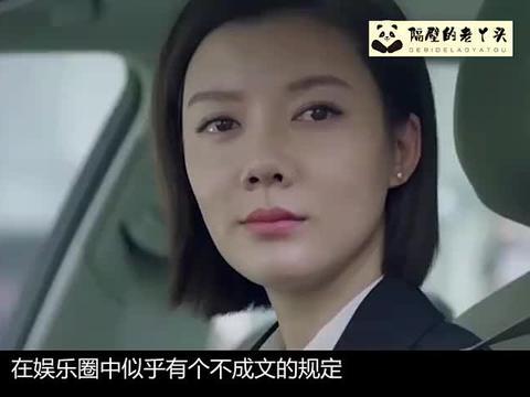 车晓曾是汪涵女友,28岁与山西富豪闪婚闪离,37岁又恋富豪