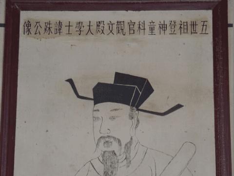 宋仁宗因晏殊为李宸妃做的墓志铭中写其只生一女将其贬官