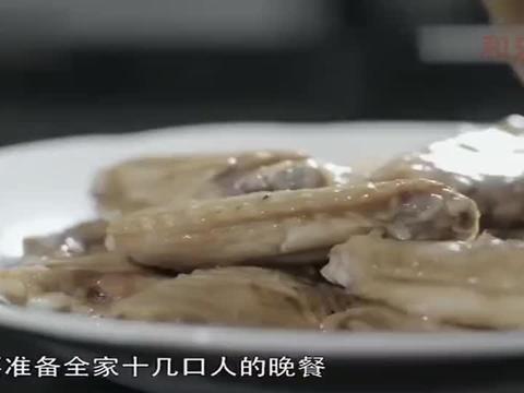 顺德美食:喝汤讲究时令,沙葛搭配鸡脚,让汤汁浓稠醇厚
