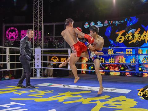 佛山市首届自由搏击公开赛决赛1月15日收官