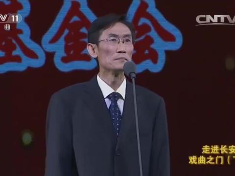 京剧《范进中举》选段,不愧国宝级经典,观众拍手叫好!