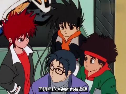 高智能方程式赛车:新的目标,全日本锦标赛,加贺来帮助隼人了