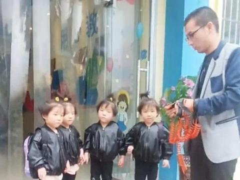 宝爸接四胞胎放学,老师拍照记下全程,宝妈看清爸爸的手后笑翻