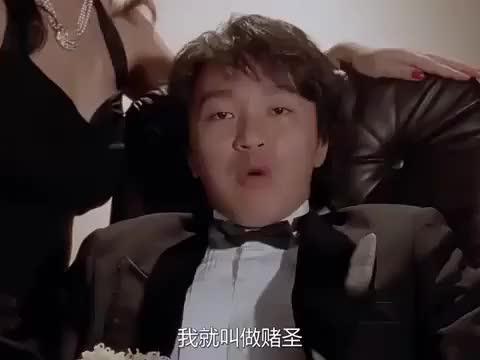 赌侠:星爷这段台词太逗了,据说当时都笑场了,华仔:神经病!