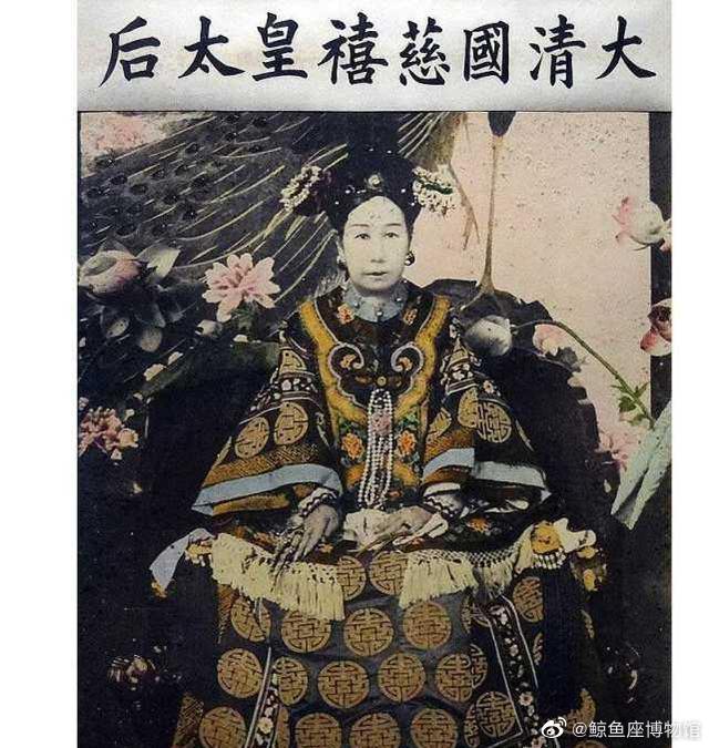 1902年1月18日,慈禧太后第一次撤帘露面……