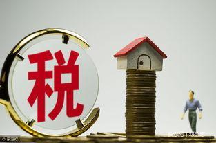 延长至6月30日 淄博延续实施房产税、城镇土地使用税减免政策