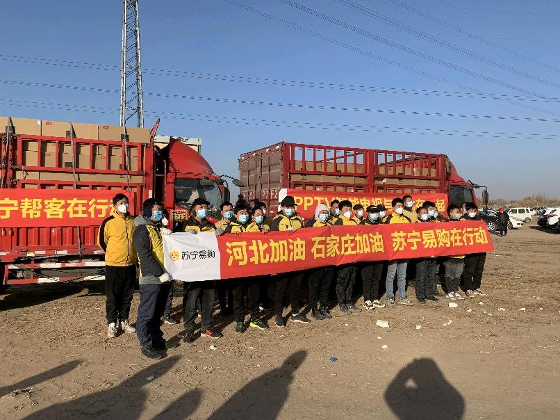 苏宁帮客100多位工程师支援黄庄