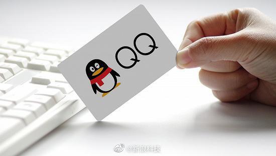 QQ回应擅自读取用户浏览器历史记录
