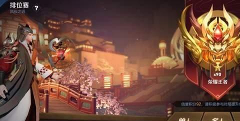 王者荣耀:李元芳只能老实当一个射手,只能中规中矩,线上不死?