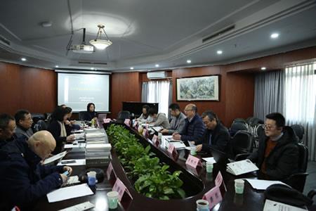 上海音乐学院召开艺术学理论建设专家咨询会