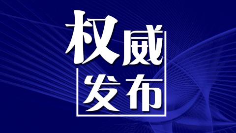 黑龙江省疾病预防专家这样说