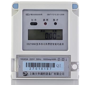 电气百科:新型电能表和电度表的简介、分类、规范及发展