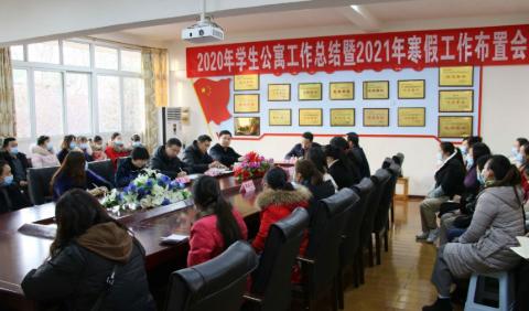 四川文理学院副校长李壮成调研学生公寓管理工作