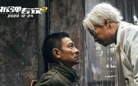 """《拆弹专家2》谢君豪演技出圈,""""话剧狂人""""实力本不输刘德华!"""