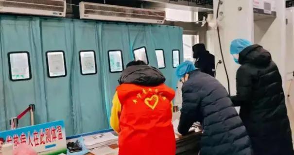 河北省承德市青年志愿者积极参与抗疫
