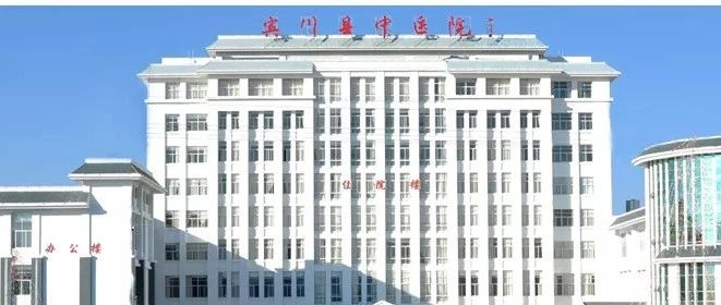 """全省首个互联网中医医院牌照""""花落""""宾川"""