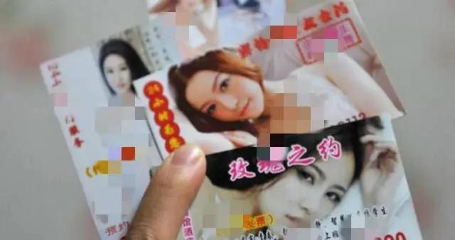 """江西赣州:4000余张""""涉黄""""小卡片,上面的电话都是陷阱"""