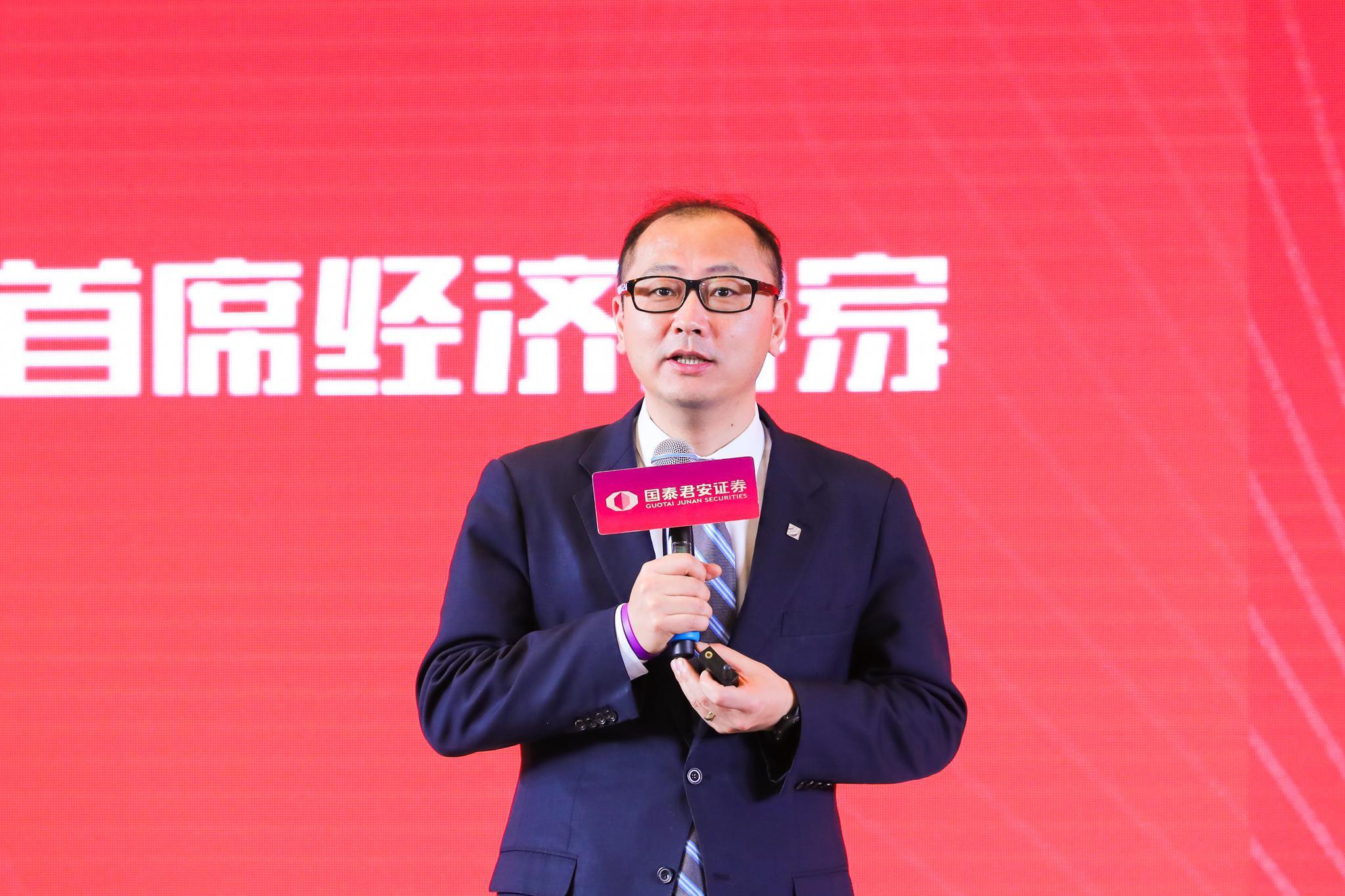 重阳投资王庆:经济复苏是影响股市最大因素