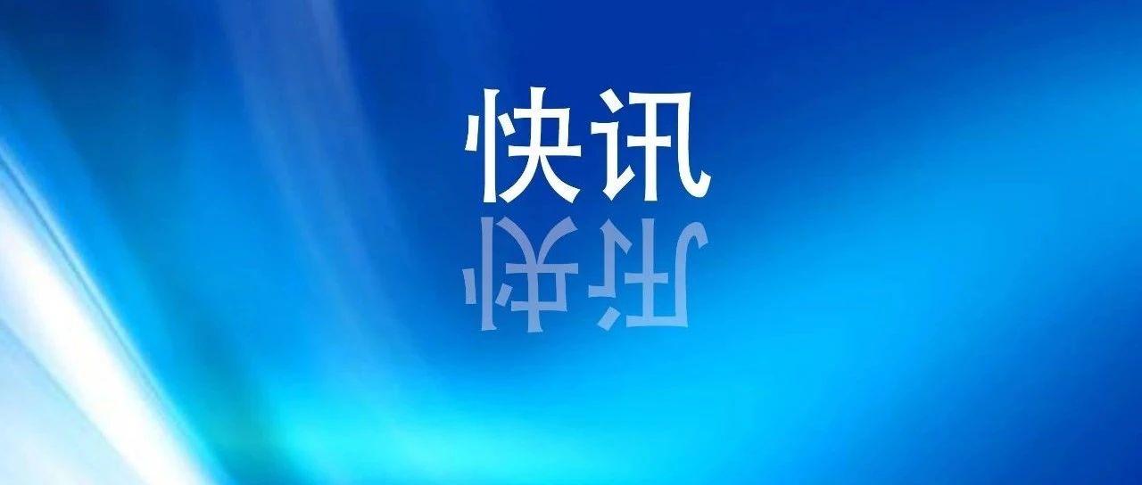 【1017丨关注】四川师范大学教授坠亡 排除刑事案件