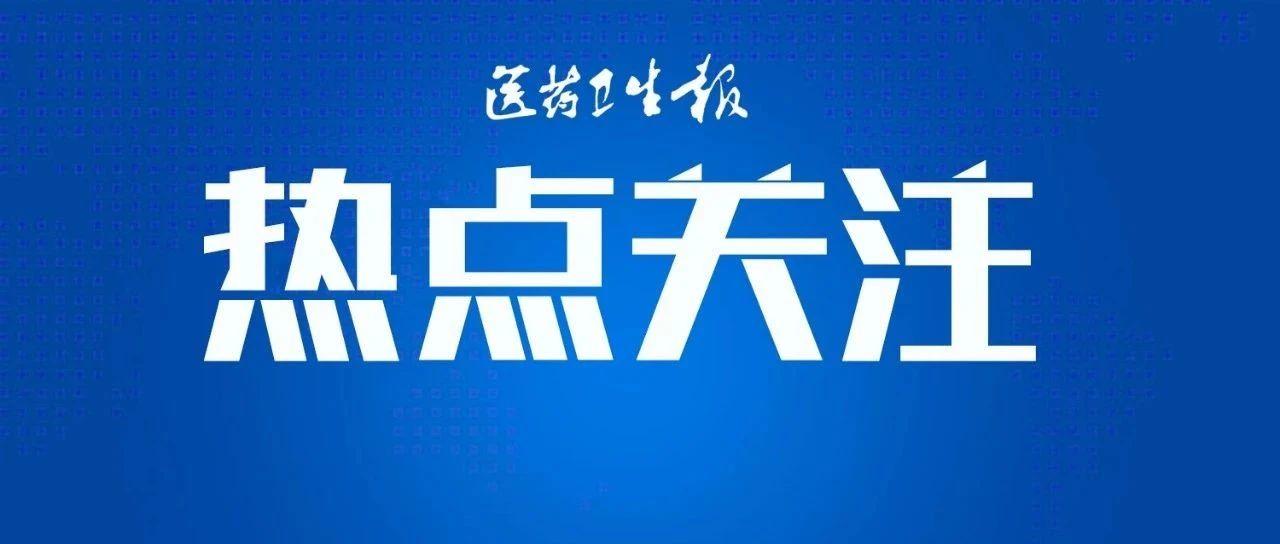 郑州:提倡居民在市内过年