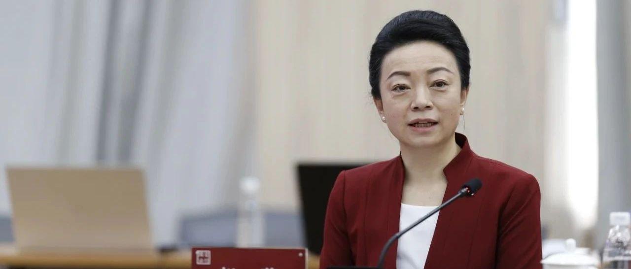 中国贸促会研究院赵萍:2021中国经济要闯哪些关?