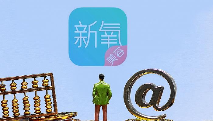 中国医美APP年度横评:新氧专业度最高,平台规则业内最严!