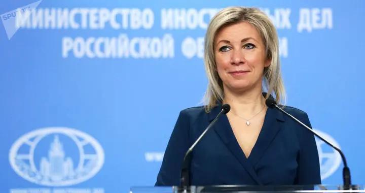扎哈罗娃:俄罗斯对美新政府敞开对话大门