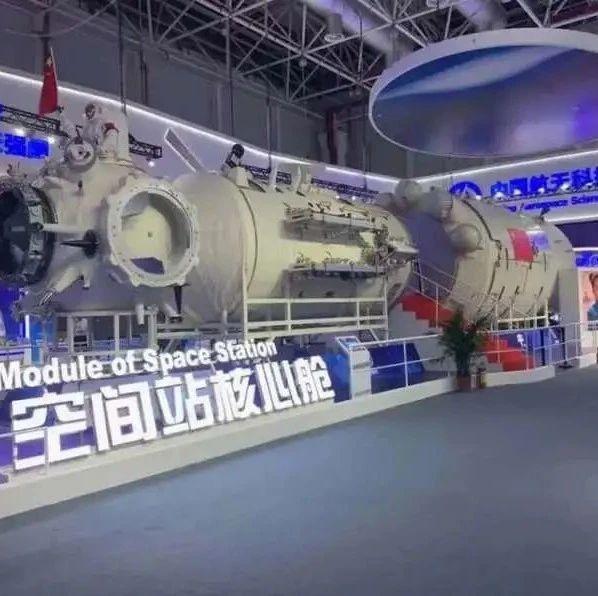中国空间站 China's Space Station