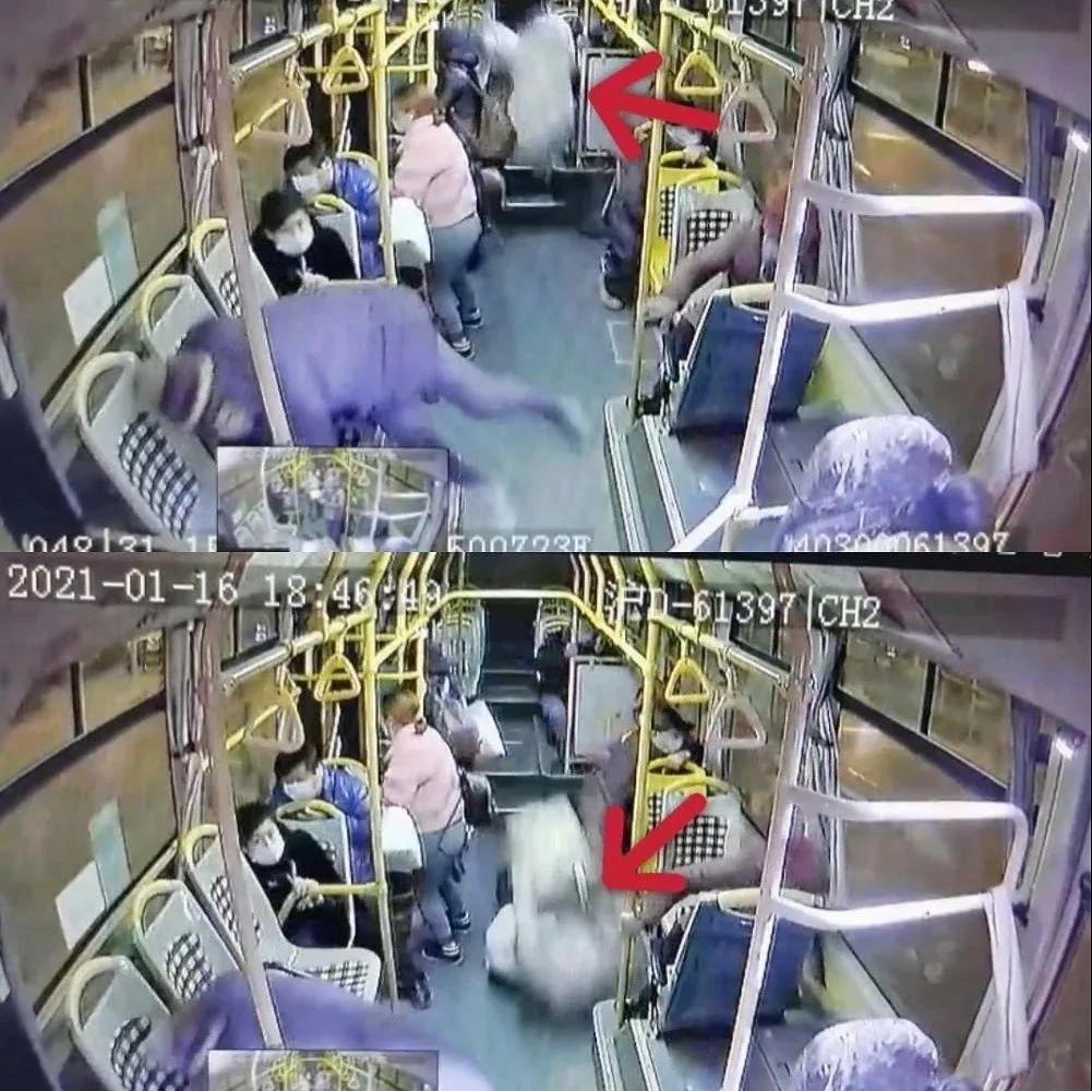 公交车紧急刹车,38岁女乘客被甩出2米远身亡