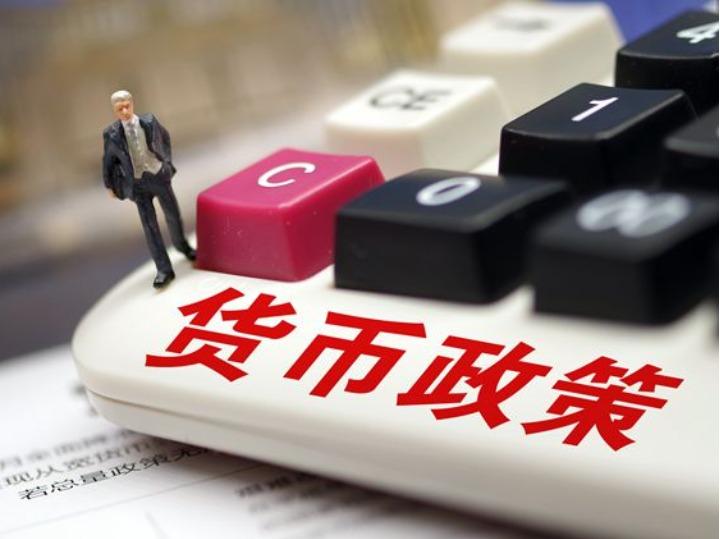 """政经有话说 易纲谈2021货币政策 """"稳""""字当头"""
