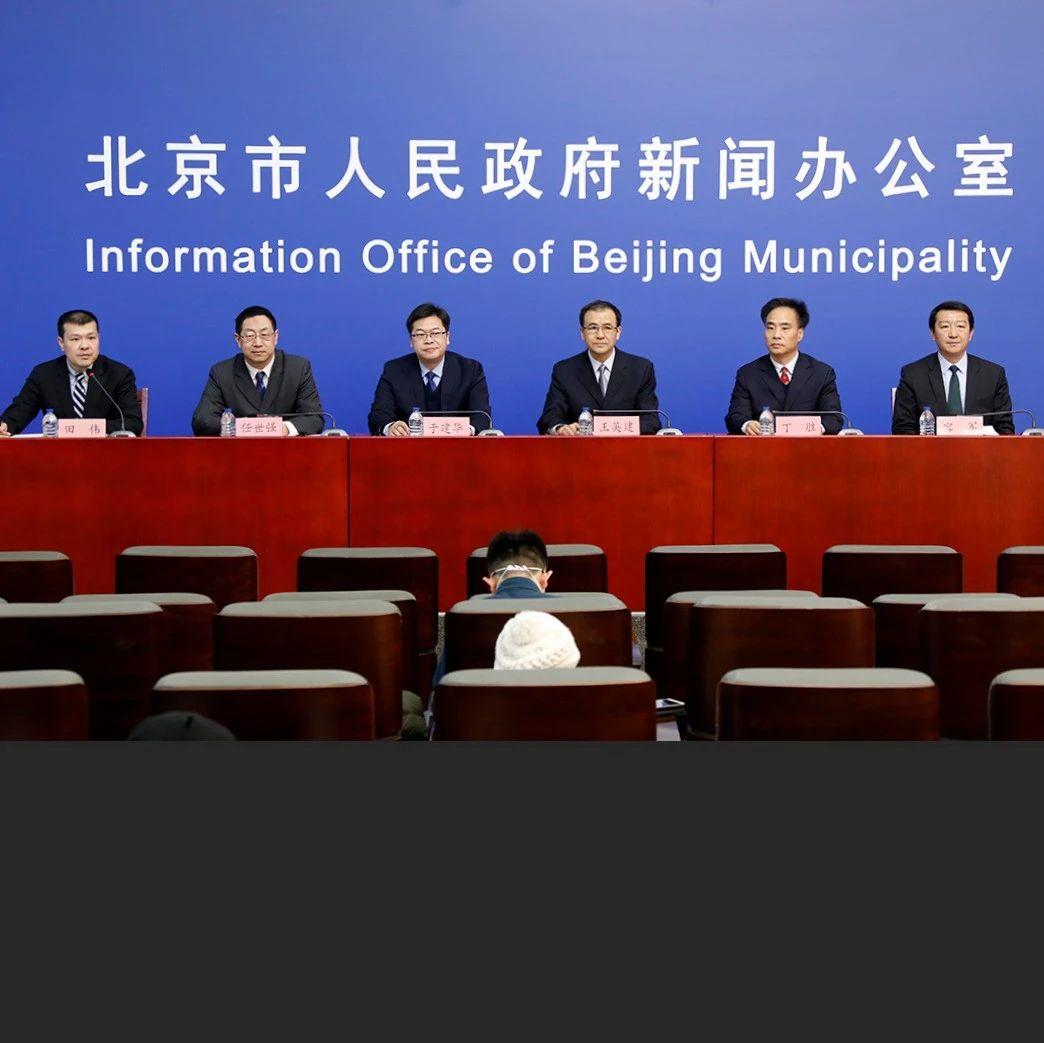 """""""十三五""""期间北京交通污染排放降低30%,绿色出行成市民首选"""
