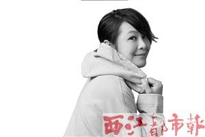 刘若英推出新歌《黄金年代》