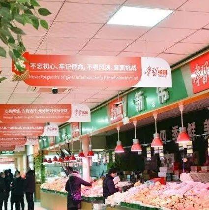"""""""十四五""""期间:郑州市市场发展中心将打造五个千亿级市场集群"""