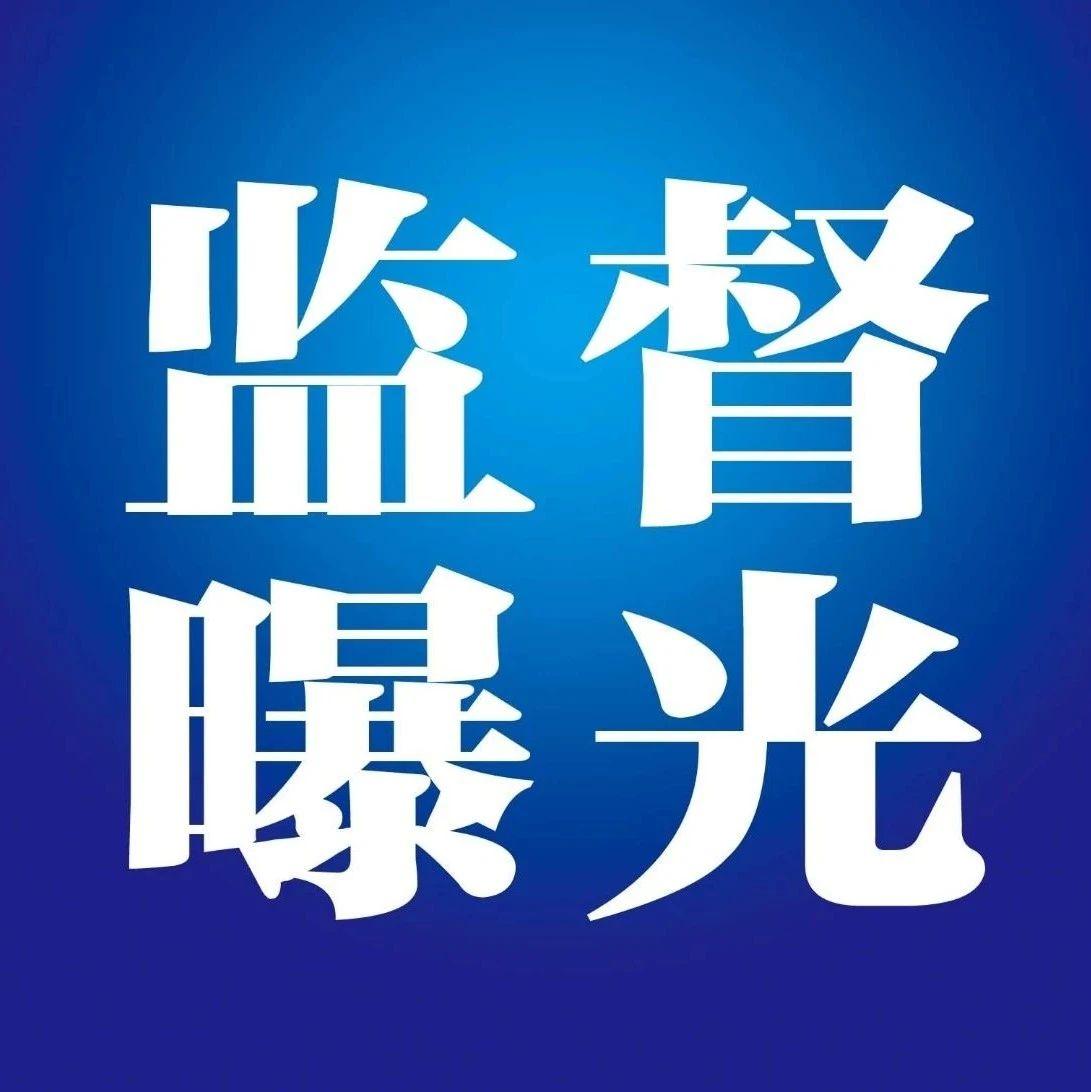 五峰原副县长郑寿智被双开并移送司法