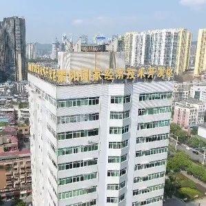 """贵阳经开区:一个千亿量级产业园区的""""绿色""""之路"""