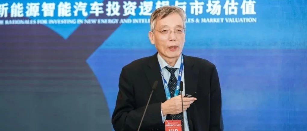 关于新能源汽车的未来,刘世锦、朱华荣、王传福这样说